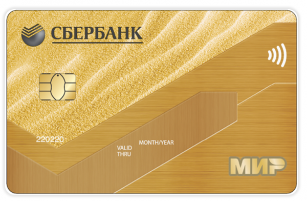 Рейтинг банков России 2019 года