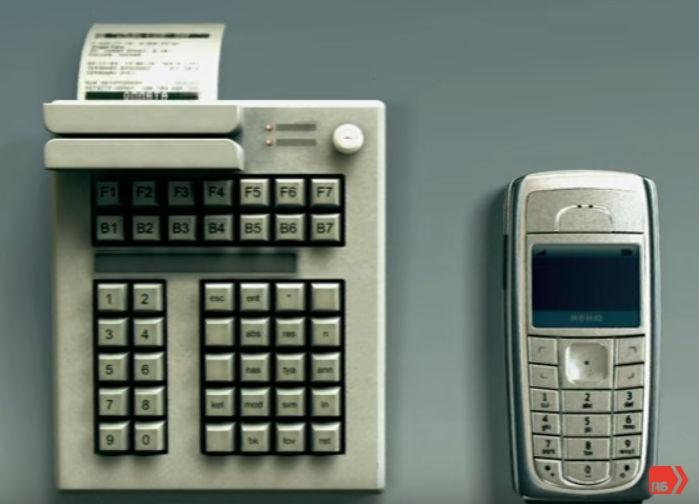 Стоимость проверки баланса карты через СМС будет зависеть от вашего пакета услуг