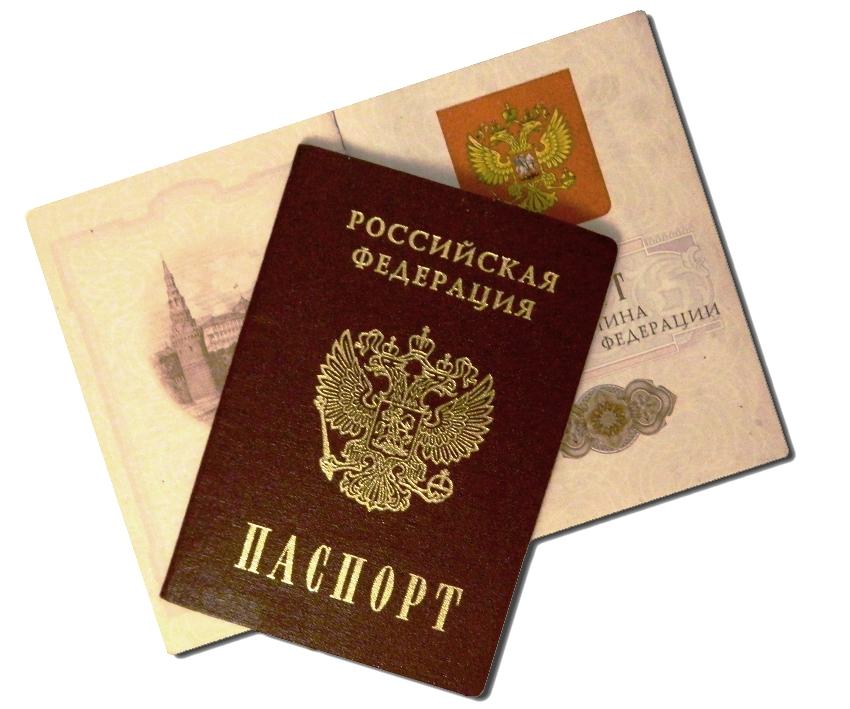 Для оформления паспорта нужно подготовить перечень документов