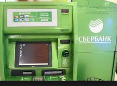 как вставлять карту в банкомат сбербанка