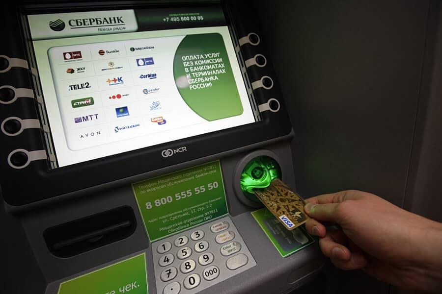 как правильно вставлять карту мир в банкомат сбербанка