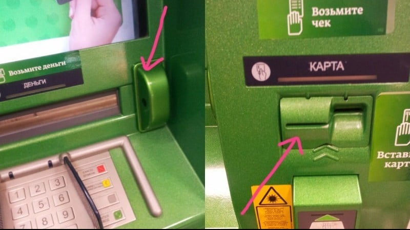 как вставлять карту в банкомат правильно