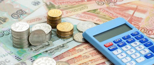 Минимальная сумма для досрочного погашения кредита