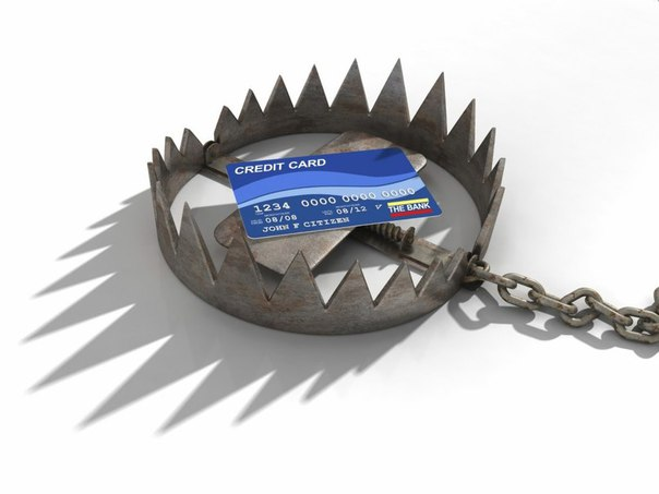 Кредитная карта в капкане