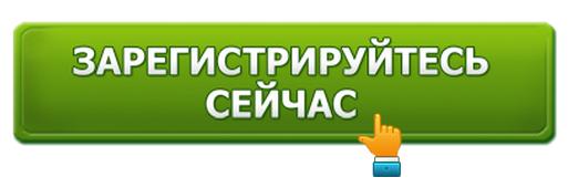 регистрация в кэшбэк сервисе свитипс