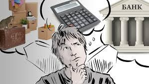 как узнать о кредитах