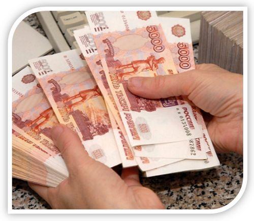 в России где выгодно взять кредит наличными отзывы о банках