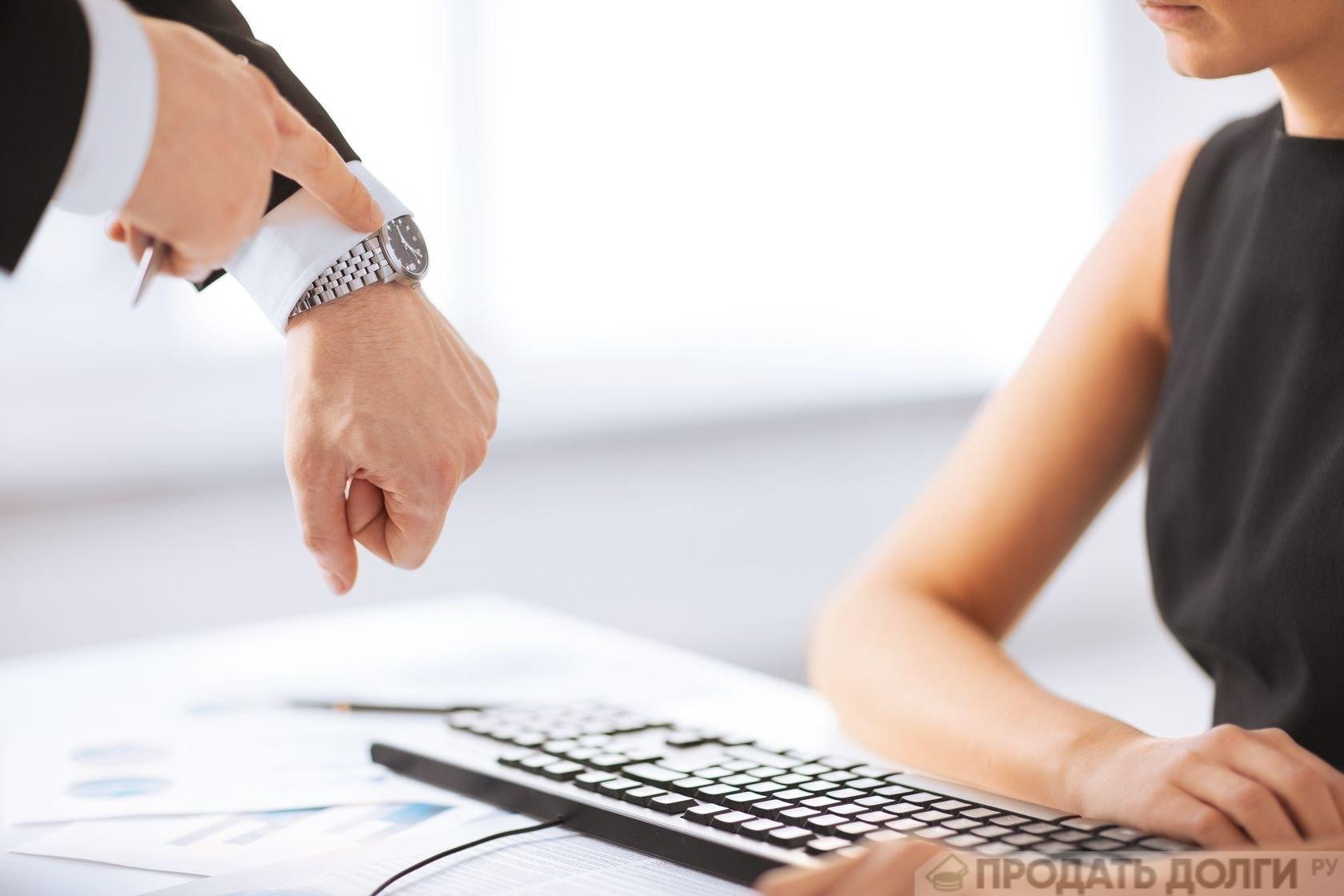 взыскание задолженности по кредитному договору срок давности