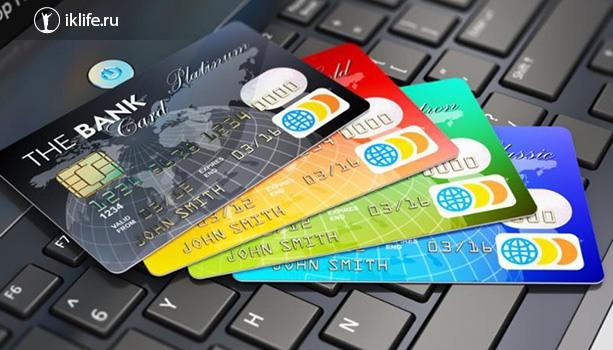 Лучшие кредитки с кэшбэком