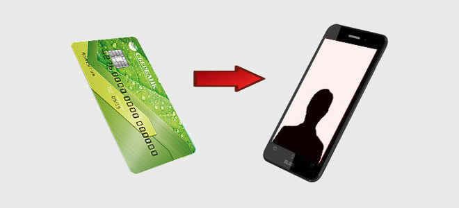 перевести деньги с карты на телефон