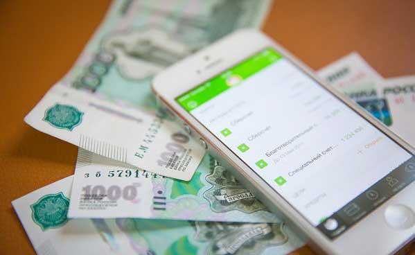 Способы и инструкция возврата денежных средств, переведенных злоумышленникам