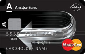 Cash Back от Альфа-Банка